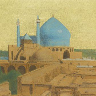 平山郁夫「王のモスク イスファハン・イラン」